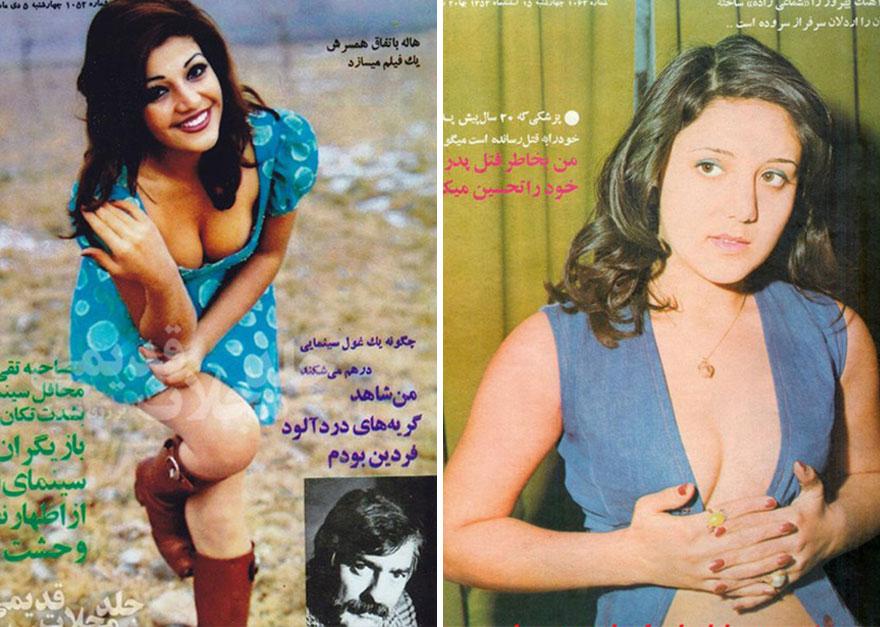 Estas revistas antigas mostram como se vestiam as mulheres iranianas nos anos 70 01