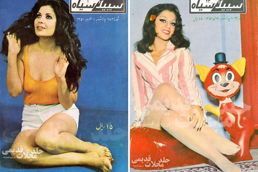 Estas revistas antigas mostram como se vestiam as mulheres iranianas nos anos 70 16