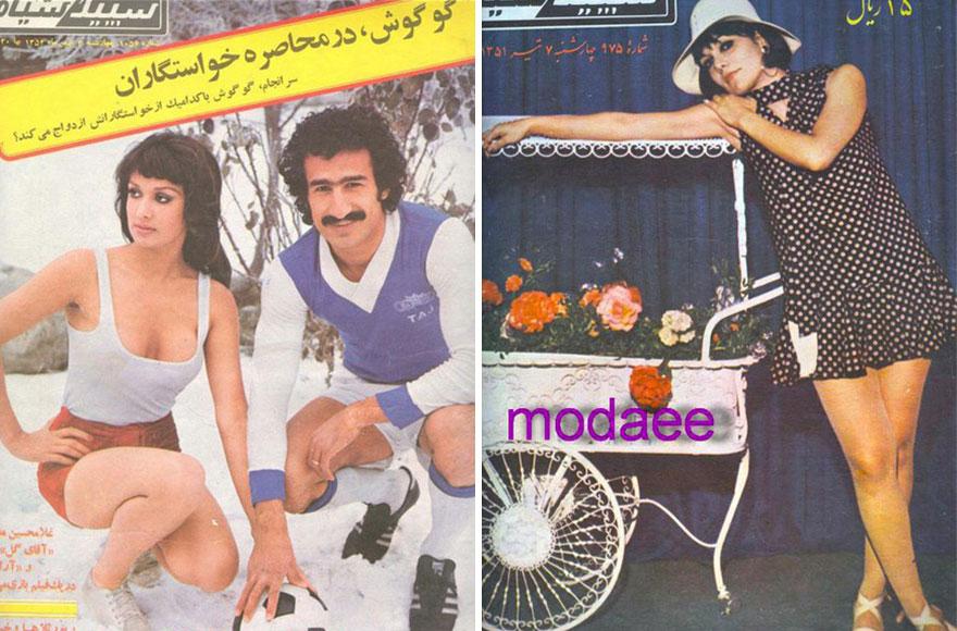 Estas revistas antigas mostram como se vestiam as mulheres iranianas nos anos 70 17