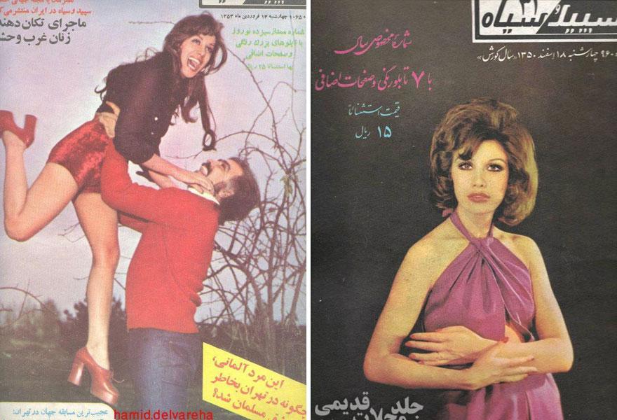 Estas revistas antigas mostram como se vestiam as mulheres iranianas nos anos 70 18