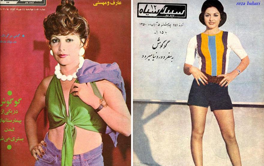 Estas revistas antigas mostram como se vestiam as mulheres iranianas nos anos 70 19
