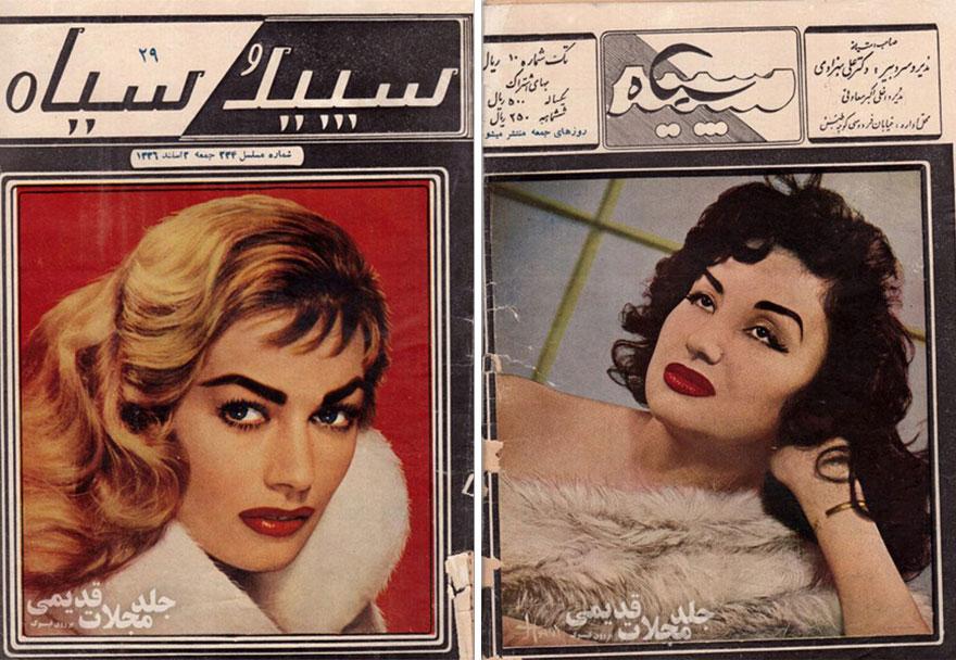 Estas revistas antigas mostram como se vestiam as mulheres iranianas nos anos 70 20
