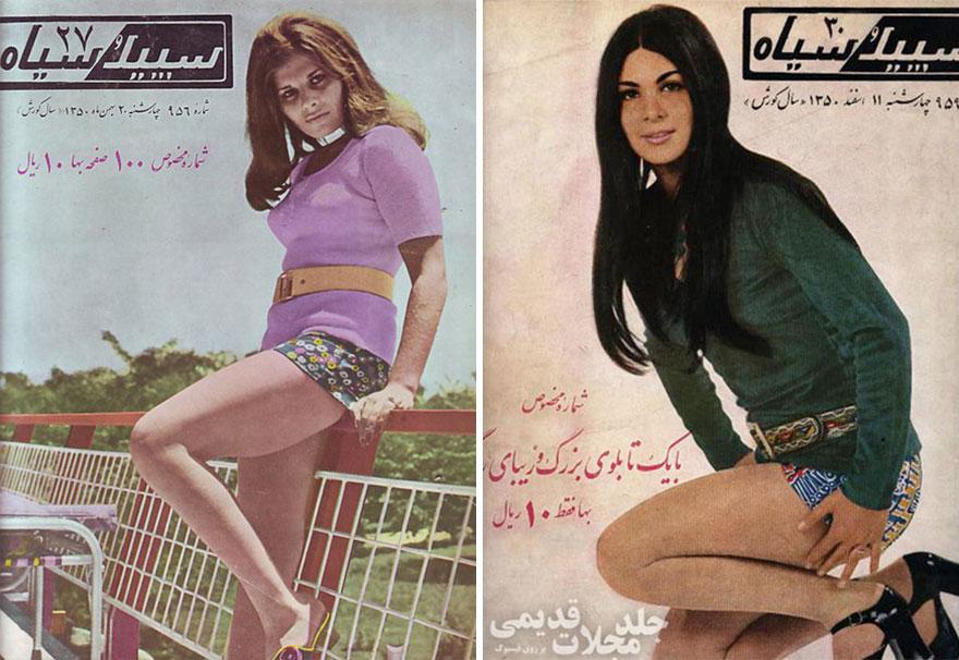 Estas revistas antigas mostram como se vestiam as mulheres iranianas nos anos 70 21