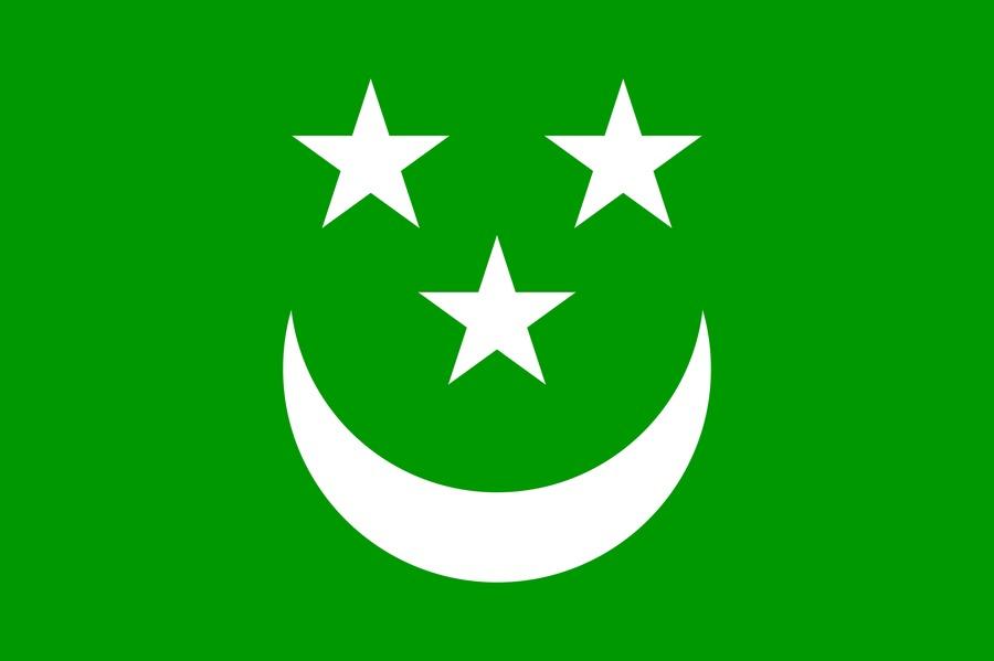 15 bandeiras estranhas de todo o mundo