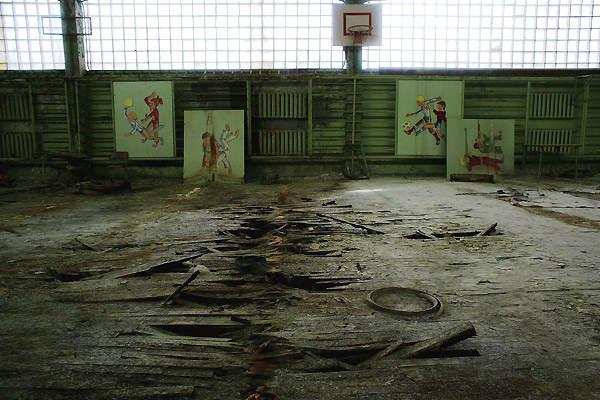 Chernobyl 24