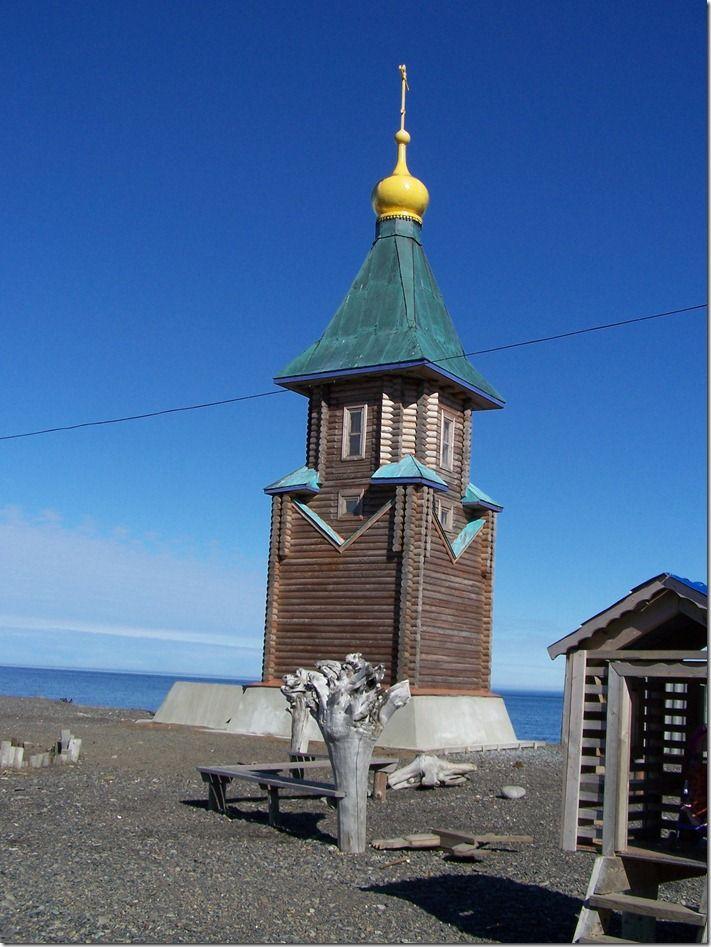 Um passeio por Chukotka 45