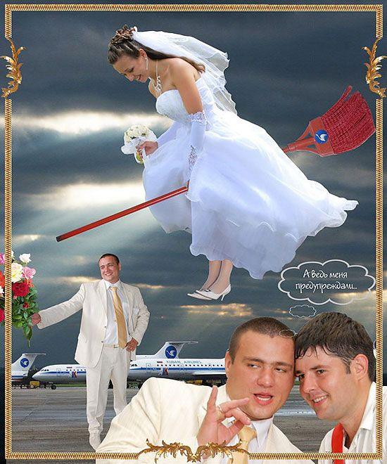 Como estragar um álbum de casamento 10