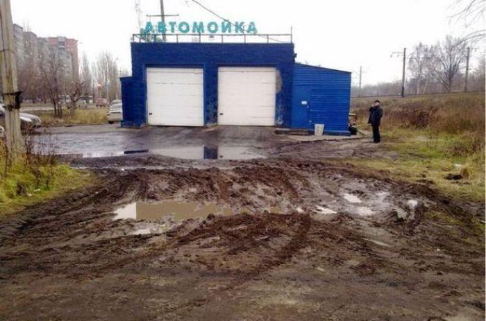 Somente na Rússia 2 02