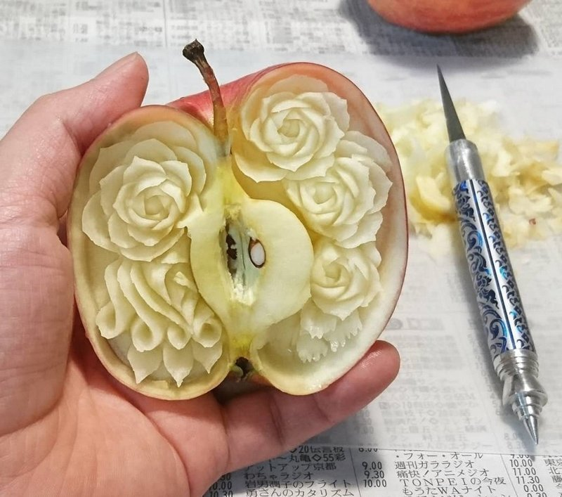 Arte vegetal.