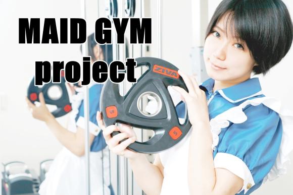 Nesta academia japonesa você poderá se exercitar com o apoio de uma bela empregada doméstica