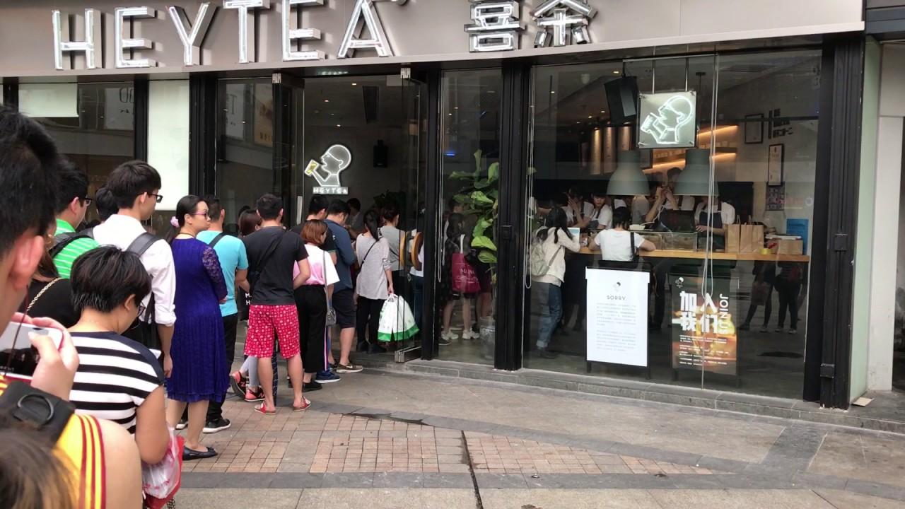 Chá gelado com queijo é uma nova mania na China