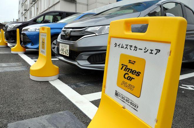 Número crescente de japoneses está alugando carros para tudo, menos para dirigir